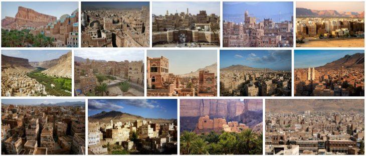 Yemen Country Profile